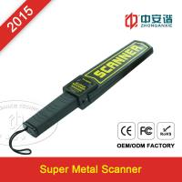 Wholesale Digital Super Scanner Hand Held Metal Detecting Wand For Mobile Phone Gsm Card from china suppliers