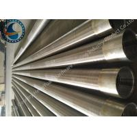 Wholesale SS Johnson Wire Screen Tube / Welded Wedge Wire Screen ISO Listed from china suppliers