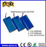 ICR18650 2s1p 7.4v 2200mah li ion battery pack for flash lights