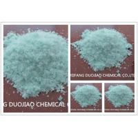 Wholesale Ferrous Sulfite FeSO4.7H2O Hydrated Ferrous Sulphate Used To Make Pigment from china suppliers