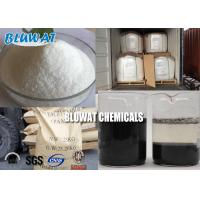 Buy cheap High Cationic Charge Zetag 8165 Equivalent Cationic Flocculant Polyacrylamide of from wholesalers