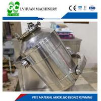 Wholesale Rotation Ptfe Static Mixer Three Dimensional Compound Movement Uniform State from china suppliers