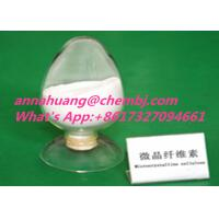 China Active Pharmaceutical Ingredient 9004-34-6 Microcry Stalline Cellulose (MCC) application,price,factory on sale