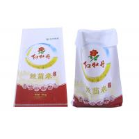 Wholesale Rice Breathable WPP Bags 10kg 15kg 25kg 50kg Woven Polypropylene Feed Bags from china suppliers