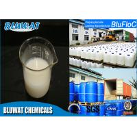 Wholesale High Viscosity Chemical Flocculant Anionic Polyacrylamide For Sludge Dewatering from china suppliers