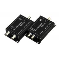 Wholesale 2MP Security Camera Analog Video Multiplexer Hdmi To Audio Video Converter from china suppliers
