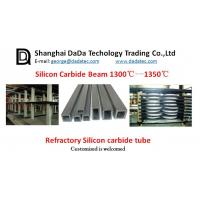 China Refractory Silicon carbide beam refractory kiln furniture supplier on sale