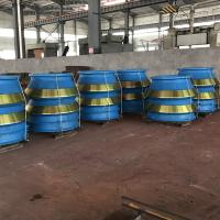 Buy cheap Metso HP Series cone crusher spare parts high manganese steel casting cone liner from wholesalers