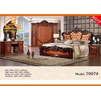 Wholesale antique furniture stores king size bed headboards oak trundle bed queen size bed single beds cheap furniture futon bed from china suppliers