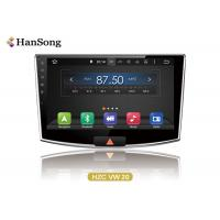 Wholesale 4.0 Bluetooth Vw  Magotan Android Car DVD Player 4×41W/4Ω max Power Output from china suppliers
