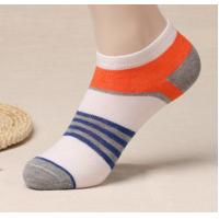 Buy cheap Wholesale custom design invisible men's socks from Wholesalers