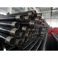 Wholesale BQ NQ HQ PQ  Wireline Drill Rod Alloy Steel Heat Treatment DCDMA Thread Rod Leading Industry from china suppliers