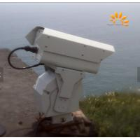 Wholesale Border Security Long Range Thermal Camera With 2 - 10 Km Surveillance from china suppliers