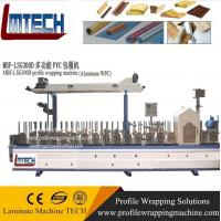 China 95*10mm wpc interior wall decorative panel profile wrapping laminating machine on sale