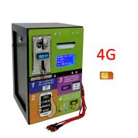 China 2019 Innovative Product Ideas Wall Mounted 4G Coin Banknote Operated Payment Vending Machine on sale