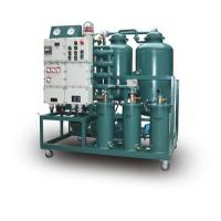 Wholesale Explosion-proof Transformer Oil Purifier from china suppliers
