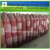 Wholesale 0.5L - 200L High Pressure Seamless Steel Gas Cylinder with GB5099 ISO9809 DOT-3AA EN1964 from china suppliers