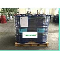 China Elastic Aspartic Polyurea Spray Coatings for Self leveling Floor System on sale