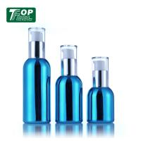 Wholesale Recyclable Spray Airless Dispenser Bottles 15ml 30ml 50ml Patented Design For Travel from china suppliers