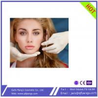 Buy cheap Hyaluronic  acid  filler  injection/high quality hyaluronic  acid  dermal filler   fine line  1ml from Wholesalers