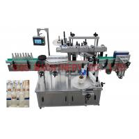 Wholesale Beverage Flat bottle Automatic Labeling Machine Vertical Type With Code Printer from china suppliers