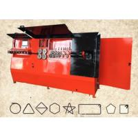 Wholesale Industrial Hydraulic Automatic Rebar Stirrup Bending Machine Low Noise Save Power from china suppliers