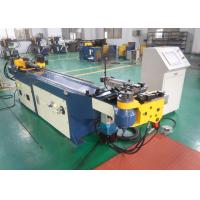 Wholesale 3D Automatic CNC Pipe Bending Machine For Aluminium Round Bar Bending from china suppliers