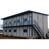 Buy cheap Steel Modular House Modular House Fast to manufacture and assemble Satisfies from wholesalers