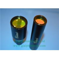 Wholesale Motorized Zoom Laser Beam Expander CO2 Laser Scanning ZnSe Interferometry from china suppliers
