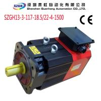 Stable ratoting speed 117 n m 38a high performance spindle for High speed servo motor