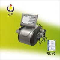 Buy cheap RU+5 Multipolar RF Vacuum Cavitation Slimming Machine from wholesalers