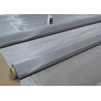 Buy cheap 304 Stanless Steel Wire Mesh Filter /  304 316  Oil Filter Mesh Screen from wholesalers