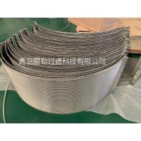 Quality Large Capacity Wedge Sieve Bend Screen 0.20mm Slot SUS304 1260mm Length for sale