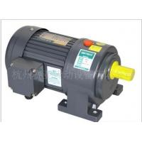 China Three Phase Vertical Small AC Gear Motor with brake motor 220V50/60Hz Used for Light Industry on sale