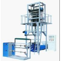 Wholesale Blowing Film Machine from china suppliers