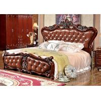 China Luxury classic design wooden bed of bedroom furniture on sale