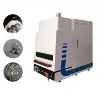 Wholesale Air Cooling Fiber Laser Marking Machine Environmental 2 Years Warranty For Industrial from china suppliers