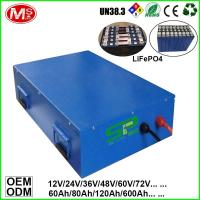 Wholesale High quality excellent performance 100Ah LiFePo4 12V rechargeable battery pack from china suppliers