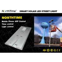 Wholesale High Lumens 80W Smart Solar Street Light With Bridgelux LED Chips from china suppliers
