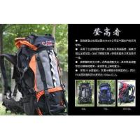Mountaineering bag eye climbe Product numberBB-12
