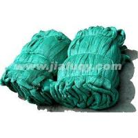 Wholesale 围网 from china suppliers