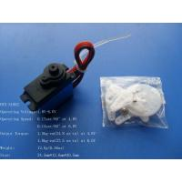 Gear Box NAME:12g Servo NAME:12g ServoID:DJ040  Description: