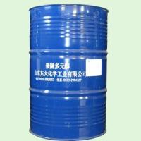 daily chemical raw materials POP-93/28