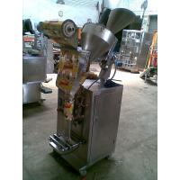 powder back seal packaging machine