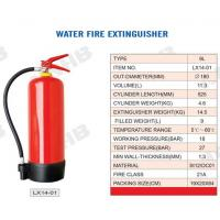 Wholesale Fire Hose Water Fire Extingguisher from china suppliers