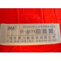 Wholesale AZH-15 Chemical Oxygen Self-rescuerOperation Instruction from china suppliers