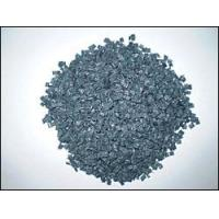 Buy cheap LDPE Renewable Black material from Wholesalers