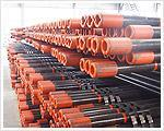 Buy cheap Seamless casing and tubing from Wholesalers