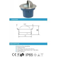 Wholesale Alum recessed light4011 from china suppliers