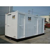 Wholesale sound proof generator set from china suppliers
